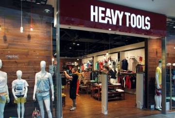 Reference project: Heavy Tools Store, Árkád Shopping Mall, Budapest